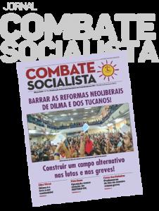 CS-CST-PSOL